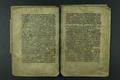 Signatur K17:Z05a/11, Seite 3v, 4r