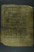 Signatur K17:Z05b/10, Seite 1r